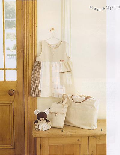 Dress_idea